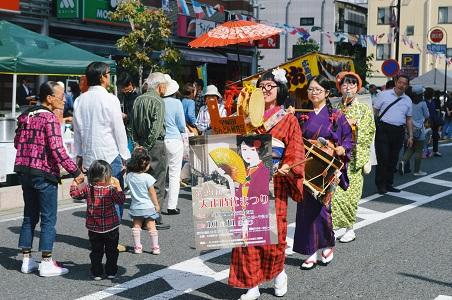 « Défilé de déguisements pour la fête de l'ère Taïsho »のイメージ