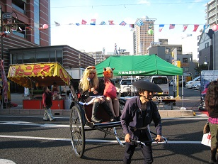 Cool Japon5